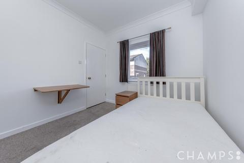 Flat share to rent - Ironmongers Place, London