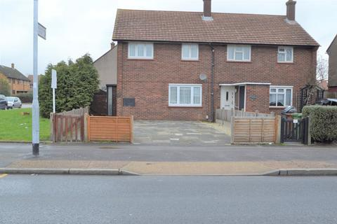 3 bedroom semi-detached house for sale - Oxlow Lane, Dagenham