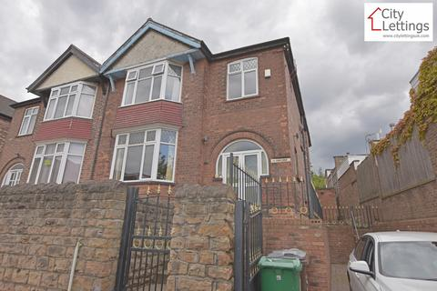 5 bedroom detached house to rent - Park Road, Lenton