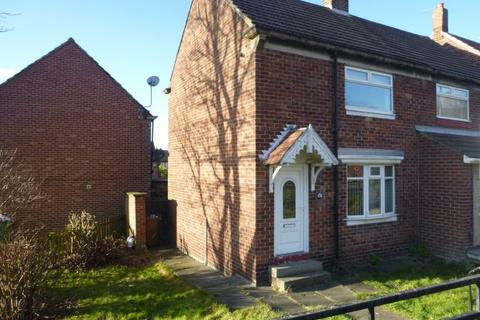 2 bedroom semi-detached house for sale - CRAIGAVON ROAD, HYLTON CASTLE, SUNDERLAND NORTH