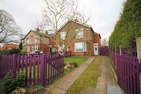2 bedroom semi-detached house for sale - Wilsons Lane, Coventry