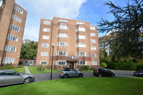 2 bedroom apartment for sale - Viceroy Close, Bristol Road, Edgbaston, B5