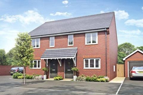 2 bedroom semi-detached house for sale - Cheswick Place, Tanworth Lane, Shirley, Solihull, B90