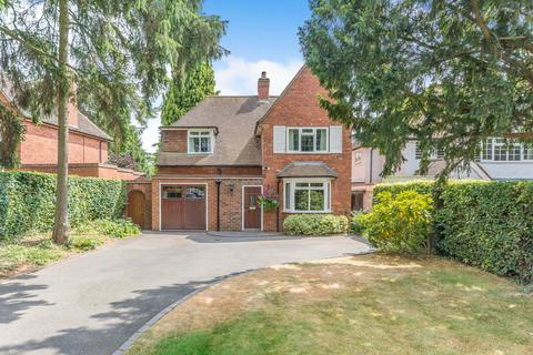 4 bedroom detached house for sale - New Road, Solihull, West Midlands, B91