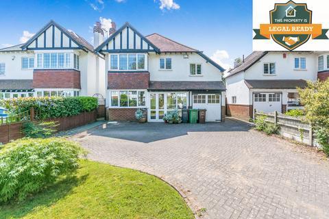 4 bedroom detached house for sale - Sharmans Cross Road, Solihull, West Midlands, B91