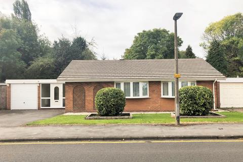 2 bedroom bungalow for sale - Milcote Road, Solihull, West Midlands, B91