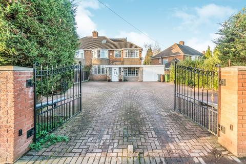 4 bedroom semi-detached house for sale - Seven Star Road, Solihull, West Midlands, B91