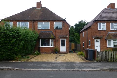 3 bedroom semi-detached house for sale - Cranmore Road, Shirley, Solihull, B90