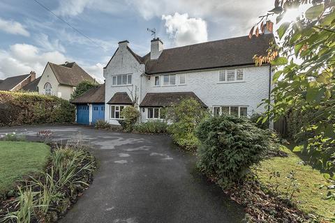 4 bedroom detached house for sale - Hampton Lane, Solihull, B91