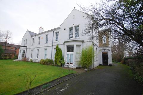 1 bedroom apartment for sale - Howard House, Elmfield Road, Gosforth