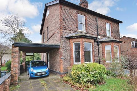 3 bedroom semi-detached house for sale - Knutsford Road, Alderley Edge