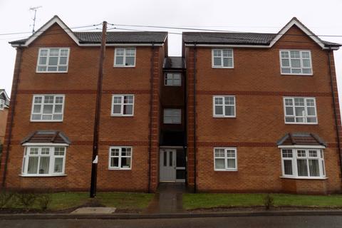 2 bedroom flat for sale - Netherhouse Close, Great Barr, Birmingham B44