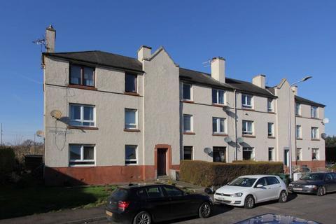 2 bedroom ground floor flat for sale - 11/2 Stenhouse Avenue West, Stenhouse Edinburgh EH11 3EZ