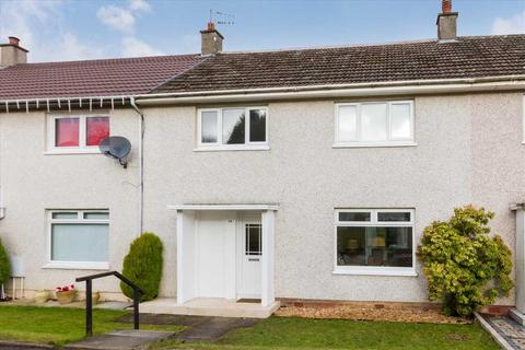 3 bedroom terraced house for sale - Paterson Terrace, Murray, EAST KILBRIDE