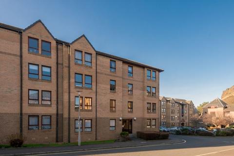 2 bedroom flat for sale - 22/5 Parkside Terrace, Edinburgh, EH16 5XW