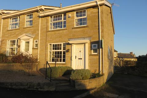 3 bedroom end of terrace house for sale - St.  Stephens Close , Skipton BD23