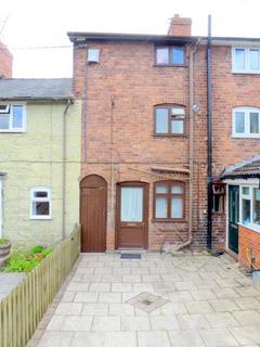 3 bedroom terraced house for sale - 17 Gungrog Road, Welshpool, Powys, SY21 7HT