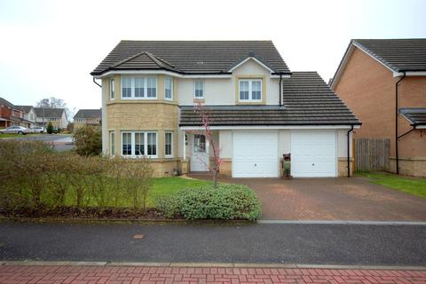 4 bedroom detached house for sale - Greenoakhill Court, Uddingston