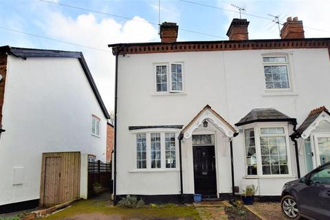 2 bedroom end of terrace house for sale - Lodge Road, Knowle, Solihull, B93 0HG