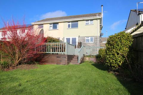 3 bedroom semi-detached house for sale - Hilton Road, Monkleigh