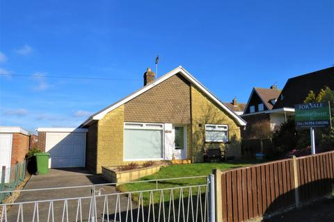 2 bedroom detached bungalow for sale - Westerley Close, Cinderford, GL14