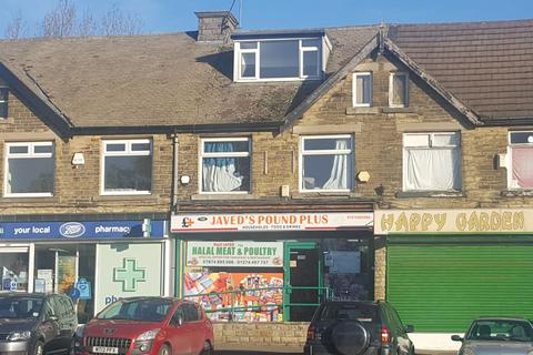 Shop for sale - Chellow Grange Post Office 200, Haworth Road, Bradford, BD9