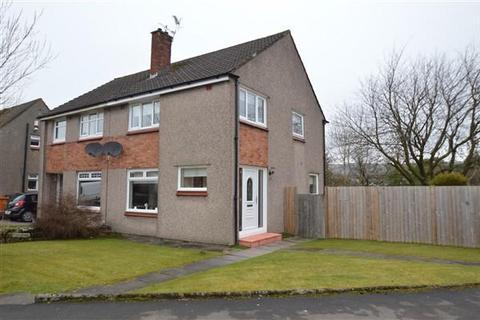 3 bedroom semi-detached house for sale - Woodstock Avenue, Kirkintilloch, G66 3RS