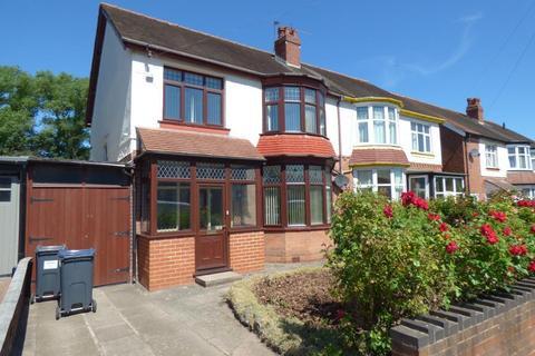 3 bedroom semi-detached house for sale - Willow Avenue, Edgbaston, Birmingham, B17 8HD