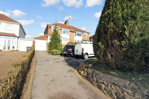 3 bedroom semi-detached house for sale - Ash Bank Road,