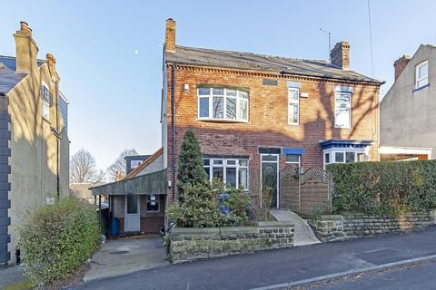3 bedroom semi-detached house for sale - Lees Hall Road, Norton Lees
