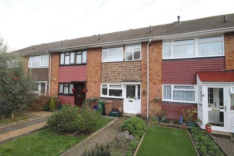 2 bedroom terraced house for sale - 3 Arran Close, WALLINGTON