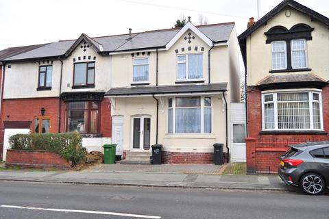 4 bedroom end of terrace house for sale - Long Lane, Halesowen