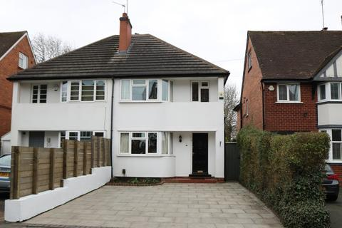 3 bedroom semi-detached house for sale - Station Road, Dorridge