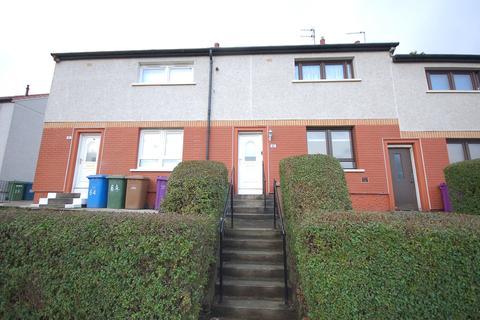 2 bedroom terraced house for sale - Scaraway Street, Milton, Glasgow G22