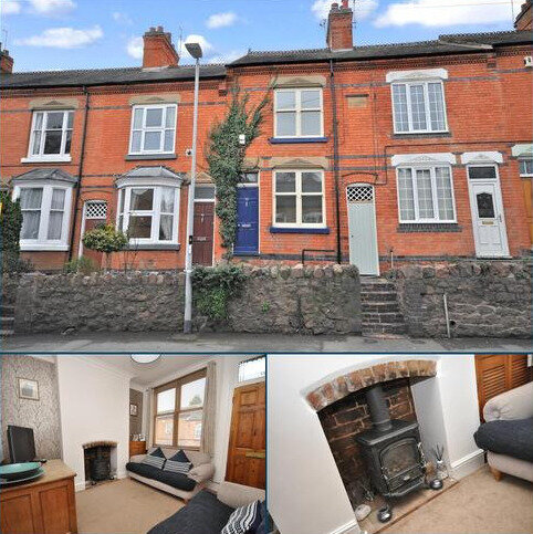 2 bedroom terraced house for sale - Wellsic Lane, Rothley, Leicestershire