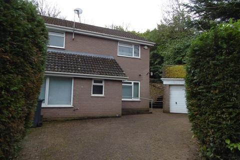 4 bedroom detached house for sale - Kestrel Close Cyncoed, Cardiff