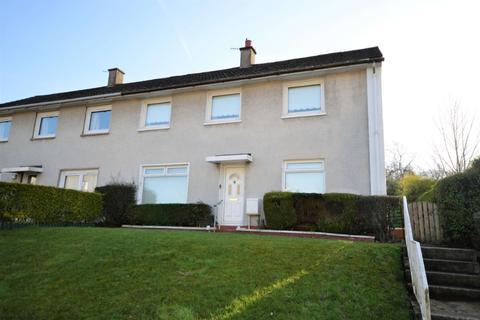 4 bedroom semi-detached house for sale - Abernethy Park, East Kilbride, South Lanarkshire, G74 1DH