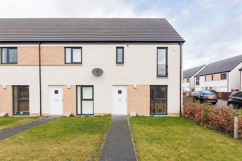 3 bedroom terraced house for sale - Oaklands Square, Broomhouse, Edinburgh, EH11