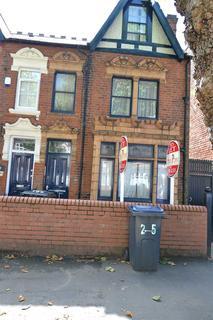 1 bedroom apartment to rent - Hallewell Road, Edgbaston