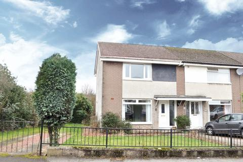 2 bedroom semi-detached house for sale - Abbotsford Road, Bearsden, East Dunbartonshire, G61 4HT
