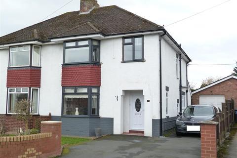 4 bedroom semi-detached house for sale - Ledbury Road, Tupsley, Hereford, HR1