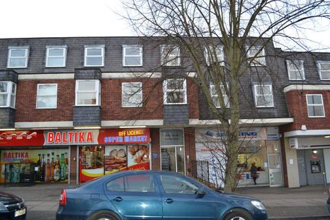 2 bedroom flat for sale - Park House Apartments, Kingsley Park Terrace, Northampton NN2 7HL
