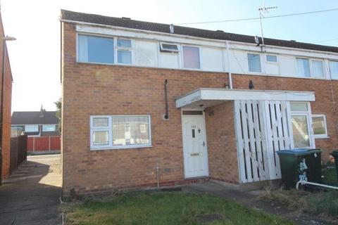 2 bedroom end of terrace house for sale - Dillotford Avenue, Cheylesmore, Coventry, West Midlands. CV3 5EB