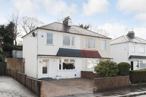2 bedroom semi-detached house for sale - Orchard Park Avenue, Giffnock, GLASGOW