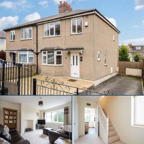 3 bedroom semi-detached house for sale - Harper Lane, Yeadon, Leeds, West Yorkshire