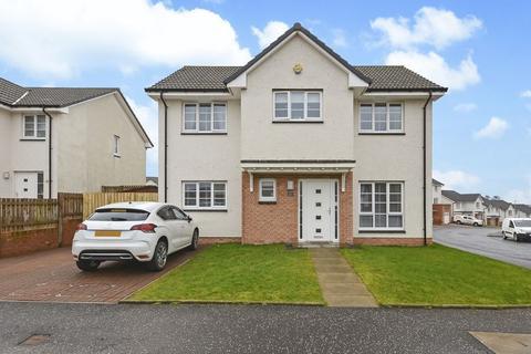 5 bedroom detached house for sale - Quarry Crescent, Kilsyth