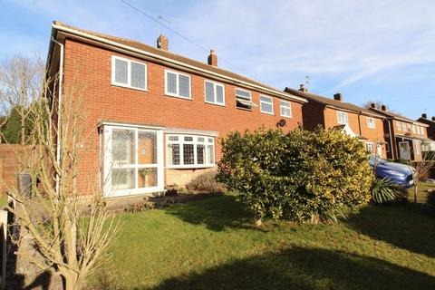 3 bedroom semi-detached house for sale - Holly Lane, Walsall Wood