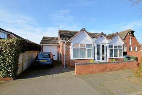 2 bedroom detached bungalow for sale - 2a St Johns Road, Oldbury