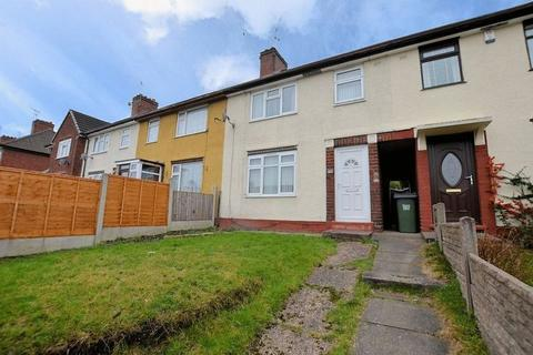 3 bedroom terraced house for sale - Princess Road, Oldbury