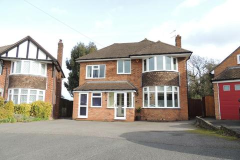 5 bedroom detached house for sale - Grassmoor Road, Kings Norton, Birmingham, B38 8BU